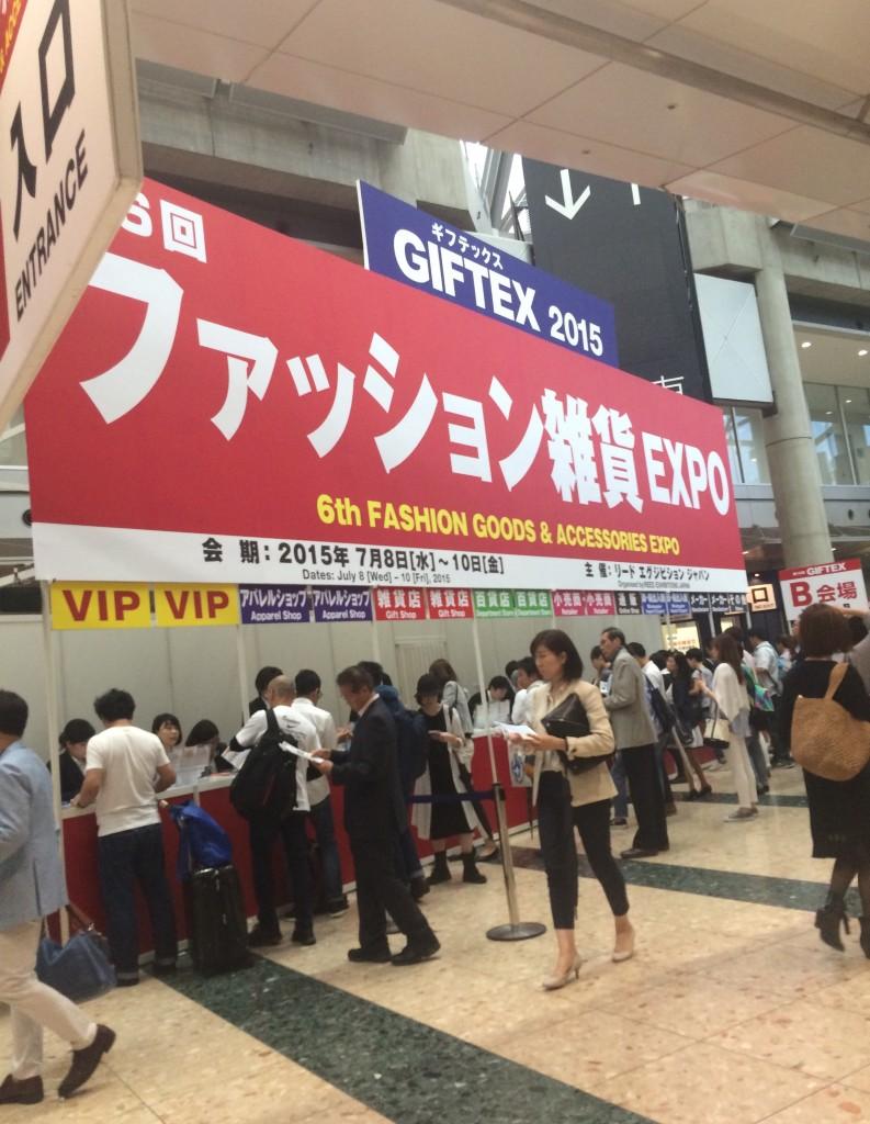 雑貨EXPO 展示会