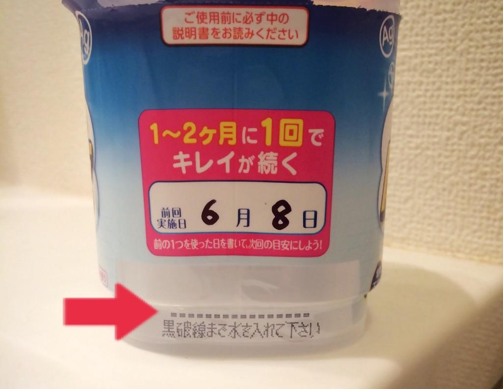 ルックお風呂の防カビくん煙剤  おすすめ 手順 使い方 風呂 カビ 掃除