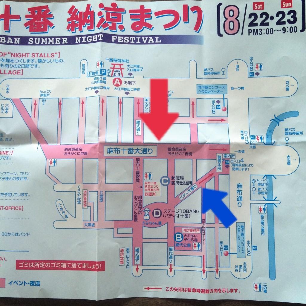 麻布十番 納涼まつり 2015 東京 お祭り 8月 おすすめ  混雑