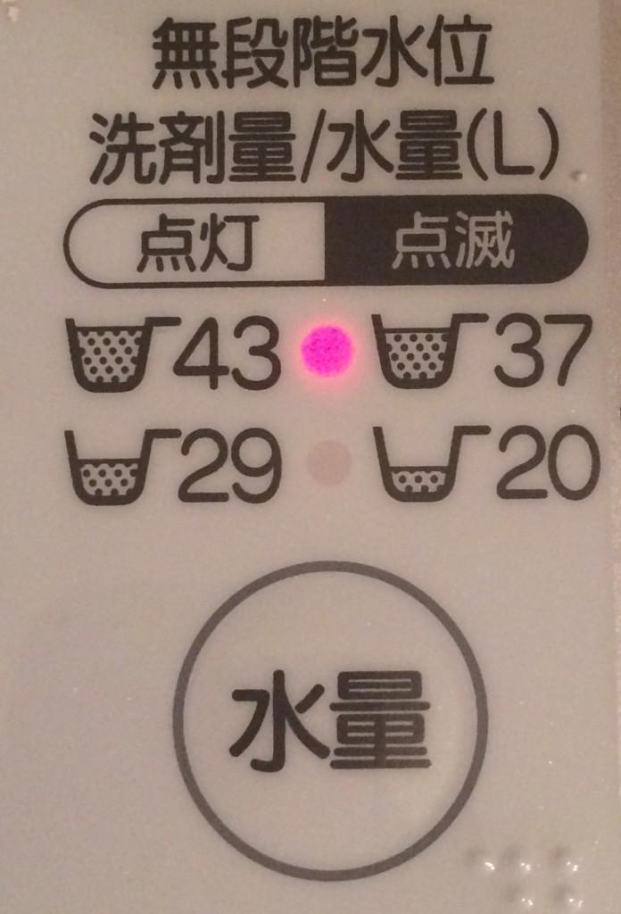アリエール 洗濯槽クリーナー 掃除 おすすめ 口コミ 水量