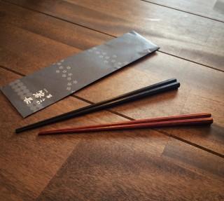 箸専門店、箸長の箸をペアで購入しました☆